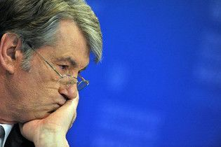 Ющенко визнав свою поразку