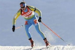 Україна успішно стартувала на чемпіонаті Європи з біатлону