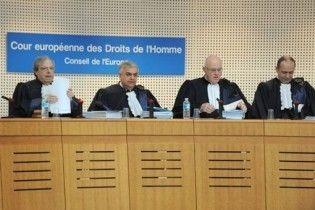 """У Страсбургу почався процес """"ЮКОС проти Росії"""": ціна питання - 98 млрд доларів"""