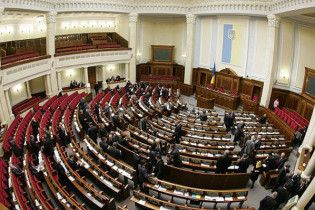 Партія регіонів не віддала опозиції ключову посаду в Раді