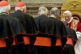 Через 50 років Ватикан збирається відмінити целібат