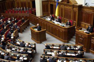 Уряд подасть бюджет на розгляд Ради в понеділок