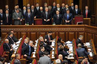 """Уряд Азарова: """"Казнокрад"""", конферансьє, продавець та інші"""