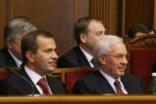 Рада призначила новий уряд: список міністрів