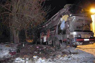"""Розбився автобус """"Київ - Буковель"""" з туристами, є загиблі"""
