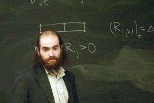 Російському математику-відлюднику Перельману присудили Премію тисячоліття
