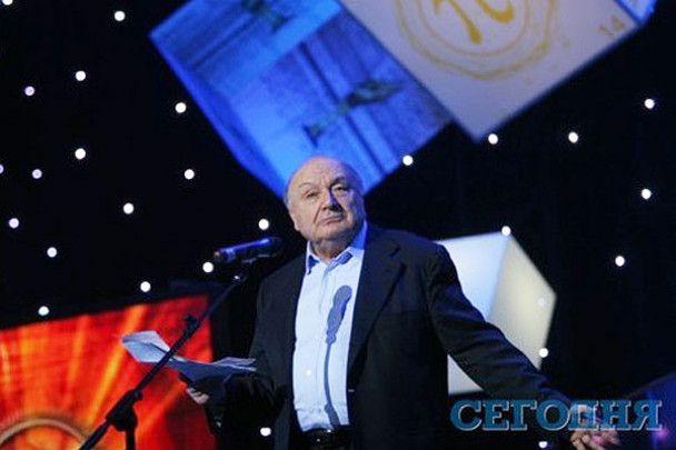 """Вручення премії """"Людина року-2009"""""""