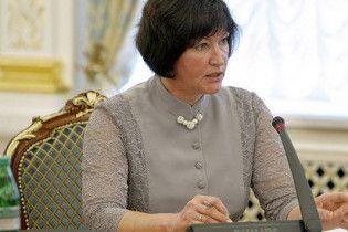 """Україну виключили з """"чорного списку"""" країн, які відмивають гроші"""