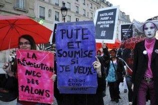Французькі повії влаштували пікет проти легалізації борделів