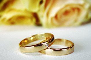 Швейцарці страхуються від зриву весілля