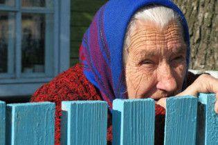 Вчені виявили 150 генів, які допомагають досягти довголіття