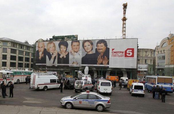 Метро у Москві підірвали терористки-смертниці: загинули 39 людей