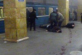 Відповідальність за теракт в Москві поклали на чоловіка смертниці