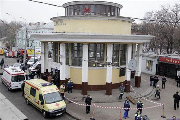 Вибухи в метро у центрі Москви