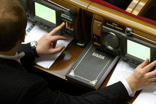 За час шостої сесії Рада ухвалила 135 законів