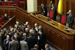 БЮТ зняв блокаду з парламенту