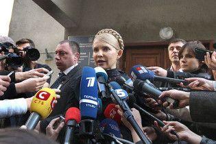 ГПУ відмовила Тимошенко у порушені кримінальної справи проти КС