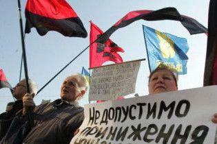 У ПР звинуватили УПА в убивстві 200 тисяч поляків