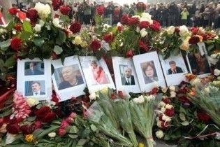 Росія запропонувала Польщі закрити тему Катині