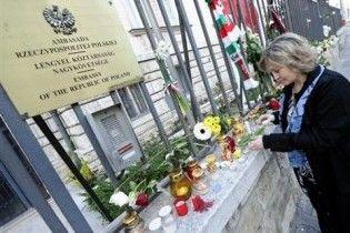 Обама візьме участь в похороні Леха Качинського