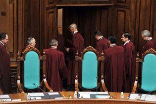 Рада відмовилась звільнити суддів КС, які дозволили існування коаліції