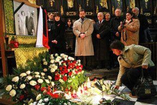 У Польщі протестують проти похорону Качинського у Вавельському замку
