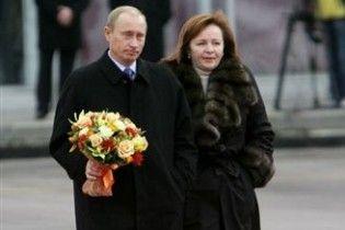 Дружина Путіна за 2009 рік заробила 20 доларів