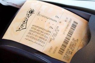 Американка виграла в лотерею 212 млн доларів