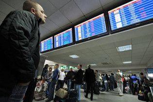 """Митниця скасувала """"зелений коридор"""" в аеропорту """"Бориспіль"""""""