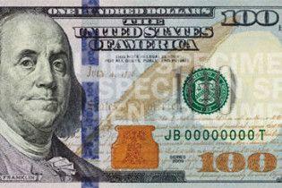В Україні презентували 100-доларову банкноту нового зразка