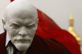 "У Кременчуці на пам`ятнику Леніну написали: ""Кат України"""