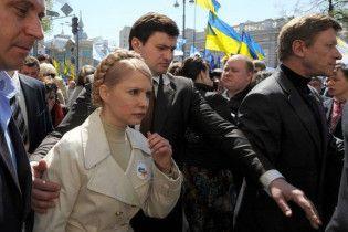 Всі рейси маршруток з Кременчука до Києва скасували через мітинг Тимошенко