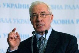 Азаров домовився з МВФ про кредит в 15 млрд доларів