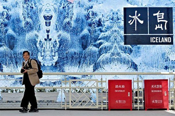 """Найбільша у світі виставка """"Expo 2010"""""""
