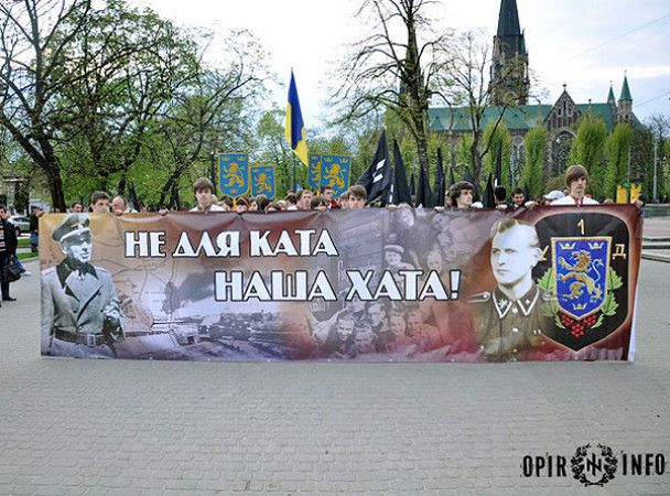 """Марш пам'яті воїнів дивізії """"Галичина"""""""