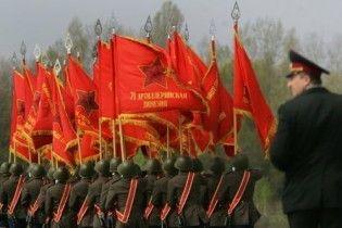 У Херсоні до 9 травня на установах вивісили червоні прапори