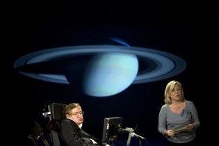 Автор теорії чорних дір: подорожі в майбутнє - це реальність