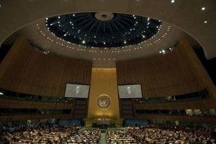 ООН схвалила резолюцію Росії проти героїзації нацизму