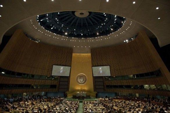 Конференція ООН