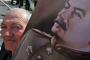 У Луцьку збирають гроші на пам'ятник Сталіну