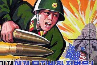 КНДР підозрюють у випробуваннях ядерної зброї