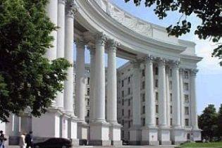 МЗС України скаржиться на російського консула