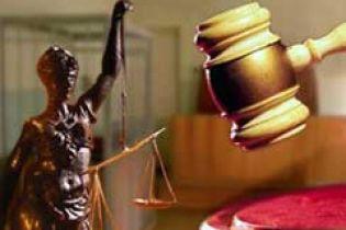 Суд, який ліквідував Ющенко, продовжує працювати (відео)
