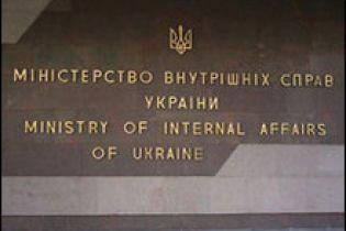Українці не торгують органами