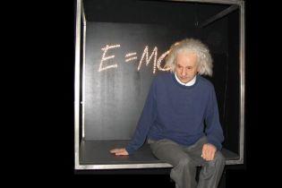 Теория относительности Эйнштейна под сомнением: грядет открытие параллельных миров