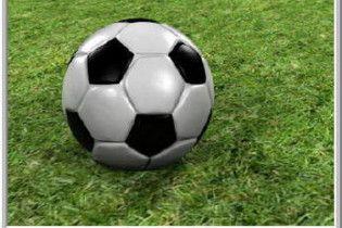 Футбол планують виключити з Олімпіад