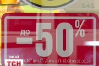 В Україні почалися новорічні знижки