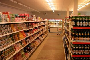 В магазине продают продукты с запахом химволокна (видео)