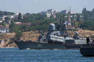 Україна і Росія перерахують землю і майно ЧФ