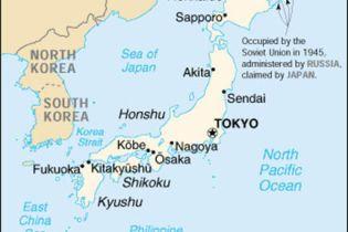 Япония осталась без правительства (видео)